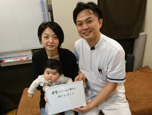 産後骨盤矯正の患者さん